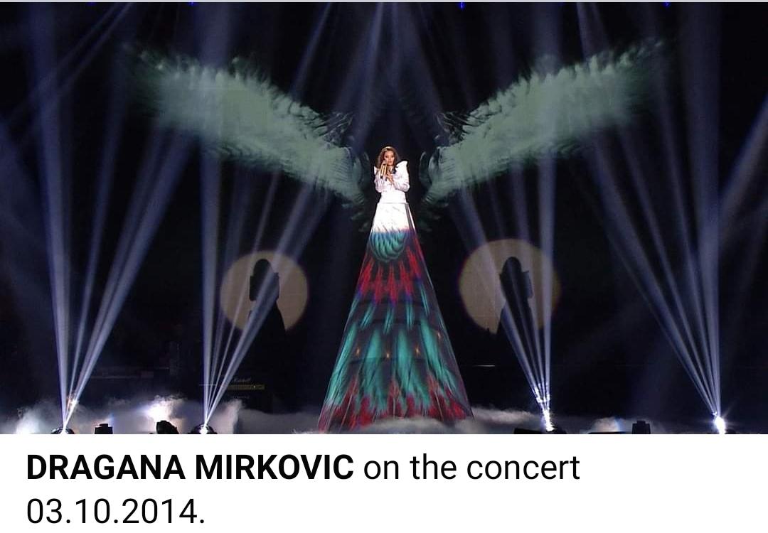 Dragana Mirkovic Arena 1