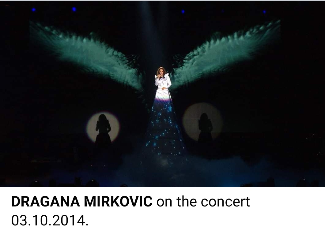 Dragana Mirkovic Arena 2